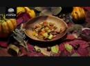 Тыква со свининой и овощами (Ближние Горки)