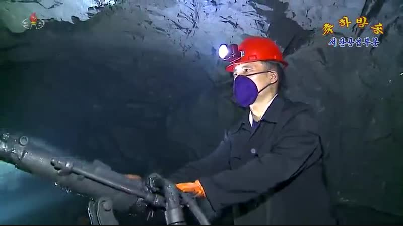 자립경제발전의 척후전선을 믿음직하게 지켜가고있는 석탄공업부문의 일군들과 로동계급을 열렬히 축하한다