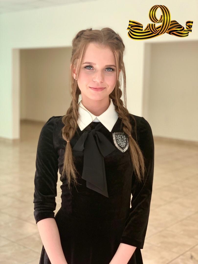 Alisa Kozhikina - Page 22 U9AqWY4wWC8