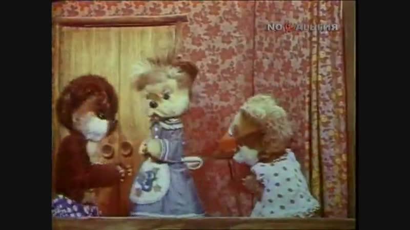 Спокойной ночи малыши 1964 ?