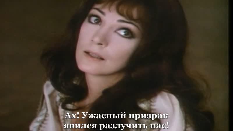 Gaetano Donizetti - Lucia di Lammermoor Лючия ди Ламмермур (Italia, 1971) рус.суб.eng.sub.