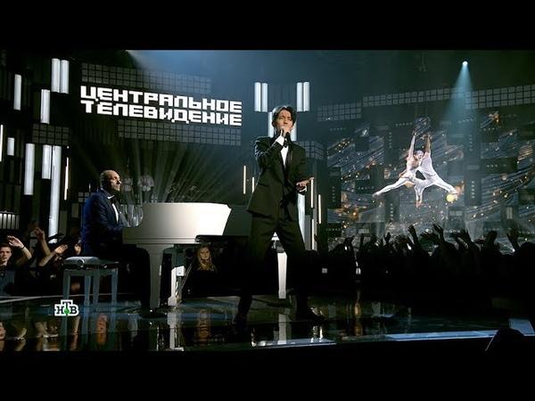 Димаш — Любовь уставших лебедей — впервые в прямом эфире «Центрального телевидения» на НТВ (2018)