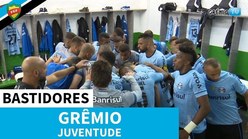 [BASTIDORES] Juventude 0x6 Grêmio (Campeonato Gaúcho 2019) l GrêmioTV