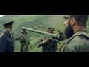 Фильм Шок: Решение о ликвидаций боевик