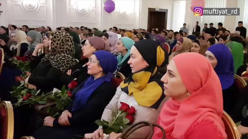 Праздник в Кемерово в честь Пророка Мухаммада ﷺ