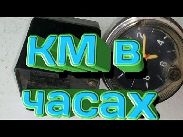 Что ценного находится в автомобильных часах и реле, содержание драгметалл.конденсаторы КМ.
