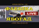 Oleg Vovk - live via Restream.io ФЛЕШКА ЯБОГАД - LIVE ЗАРАБОТОК НА АВТОМАТЕ>>>vk-cc/3FgZZ