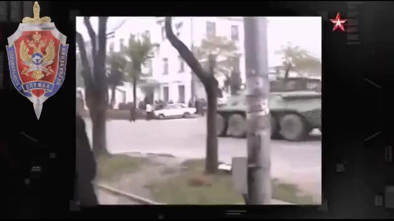 ЦСН ФСБ России | Специальные подразделения России