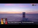 Ferry Tayle Betsie Larkin - The Key (Extended Mix)