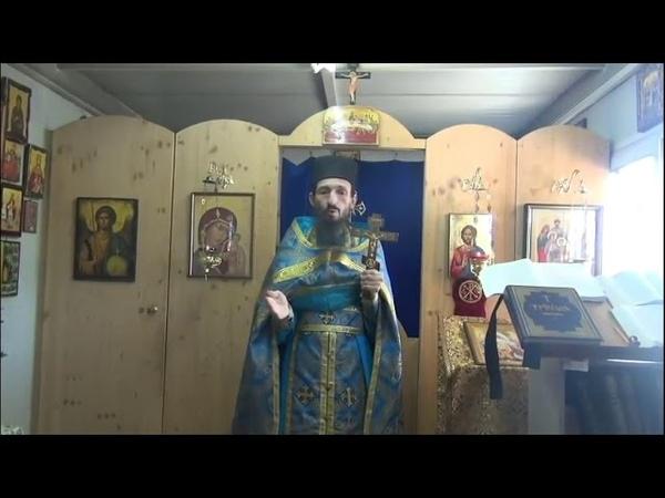 Обращение Афонских монахов к полковнику Квачкову и ко всем воинам Христовым ч1