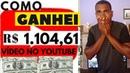 Como Ganhei R$1.104, 61 com Vídeo no Youtube | Como Ganhar Dinheiro no Youtube com Videos