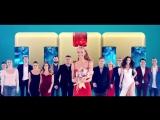 Музыка из рекламы ТНТ — Сысоева Цветы (2018)