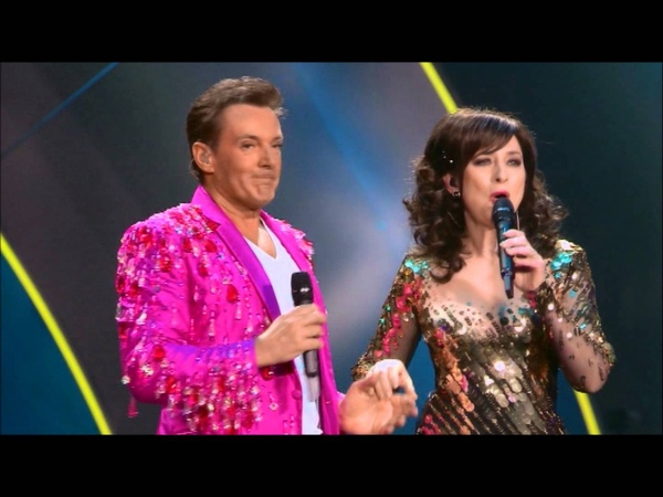 Gerard Joling Maywood - Mother How Are You Today