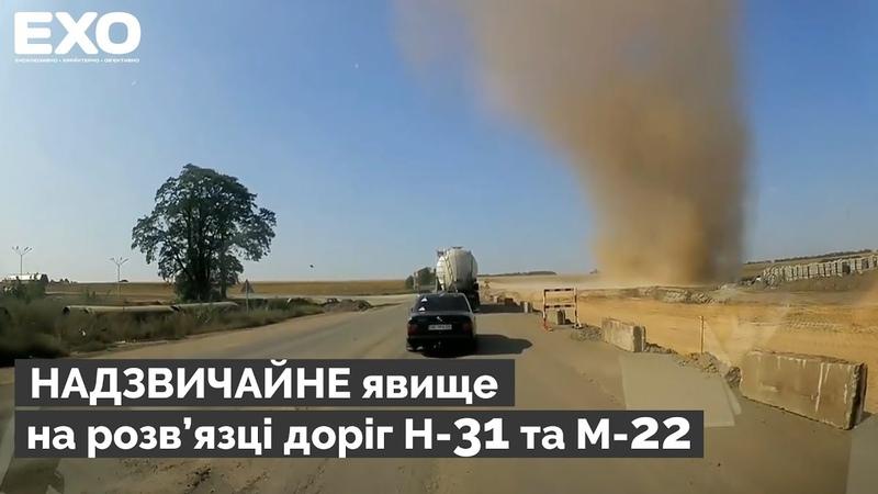 Надзвичайне явище на розв'язці доріг Н-31 та М-22