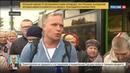 Новости на Россия 24 • В очереди к мощам Святого Николая проводят от двух до четырех часов
