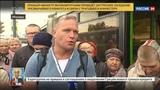 Новости на Россия 24 В очереди к мощам Святого Николая проводят от двух до четырех часов