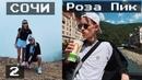 Илья Кучер фото #8