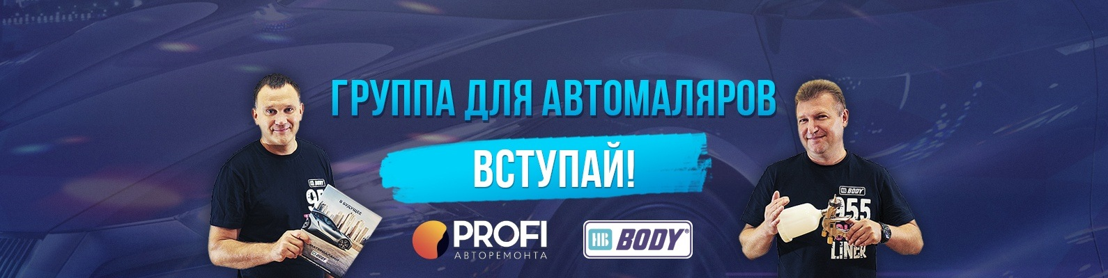 profi-ebuchki-vo-vse-diri-obsluzhivayut-dalnoboyshikov-porno