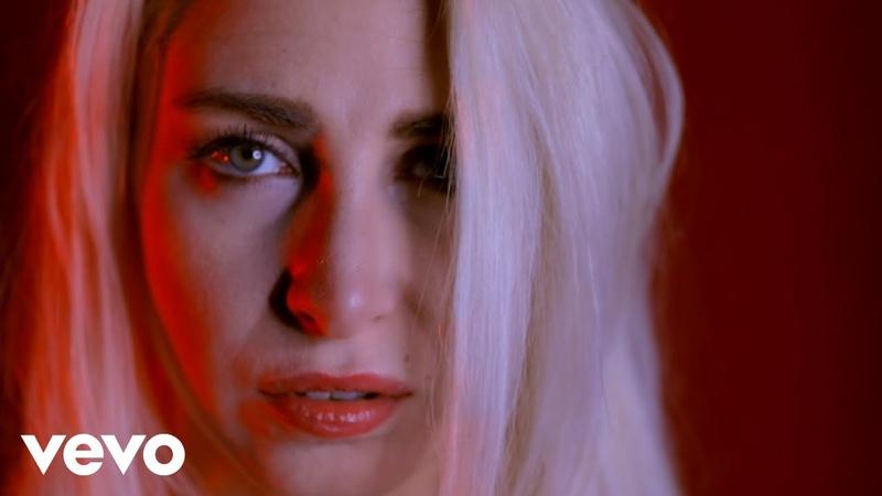 Romina Falconi - Vuoi L'Amante (Official Video)