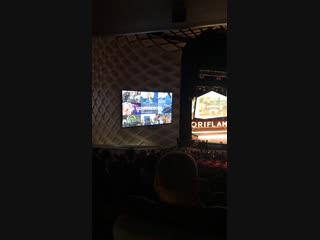 Объявление места Золотой конференции Орифлэйм 2020г.