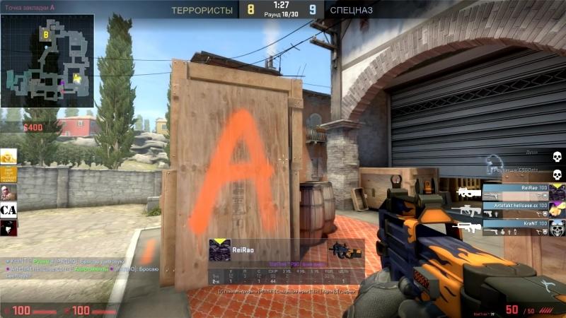 Counter-Strike: Global Offensive - ДВОЙНОЙ ПИЗ*ЕЦ
