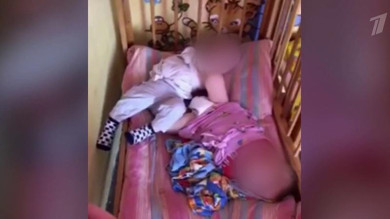 Скандальное видео сосвязанными малышами вдетском саду изучают астраханские следователи. Новости. Первый канал