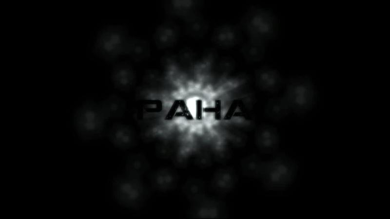 PAHA | [DEAD] in progress..