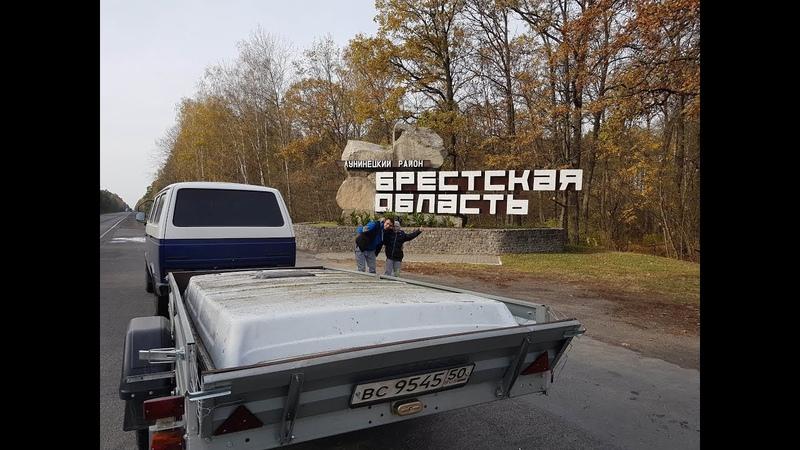 КЕМПЕР за 300 000 глава 2 едем в Белоруссию за крышей WESTFALIA
