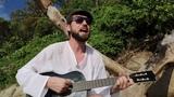 Песня Ляписа Трубецкого Евпатория Рок песни под гитару (в исполнении G.Andrianov на гитаре)