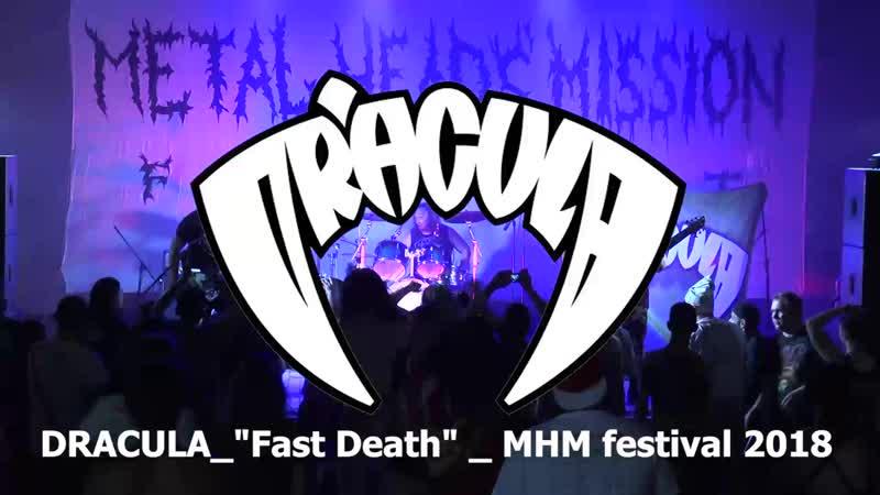 6. DRACULA - Fast Death (live at METAL HEADS MISSION 03.08.2018, Zatoka, Ukraine)