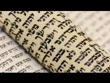 Как возродили иврит