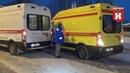 Авария на Московской 18 декабря