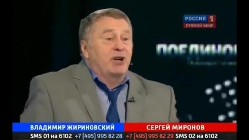 Жириновский ПОШЕЛ ПРОТИВ ПУТИНА НАВЕРНО ПОСЛЕДНЯЯ РЕЧЬ.mp4