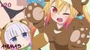 Аниме приколы / Anime Crack - Episode 31 (Новый формат)