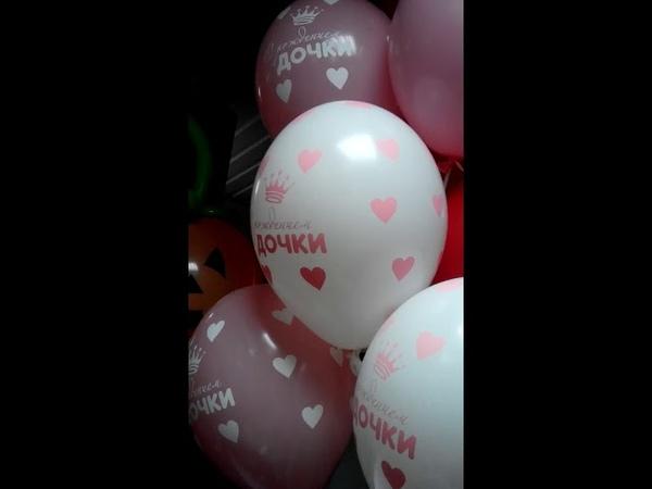 Фонтан из воздушных шаров на выписку девочки