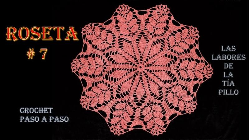 TAPETE - CARPETA [Roseta 7] - CROCHET Paso a paso