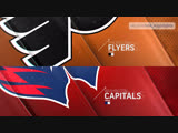 Philadelphia Flyers vs Washington Capitals Jan 8, 2018 HIGHLIGHTS HD