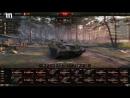 World of Tanks Продается аккаунт, недорого все подробности в лс