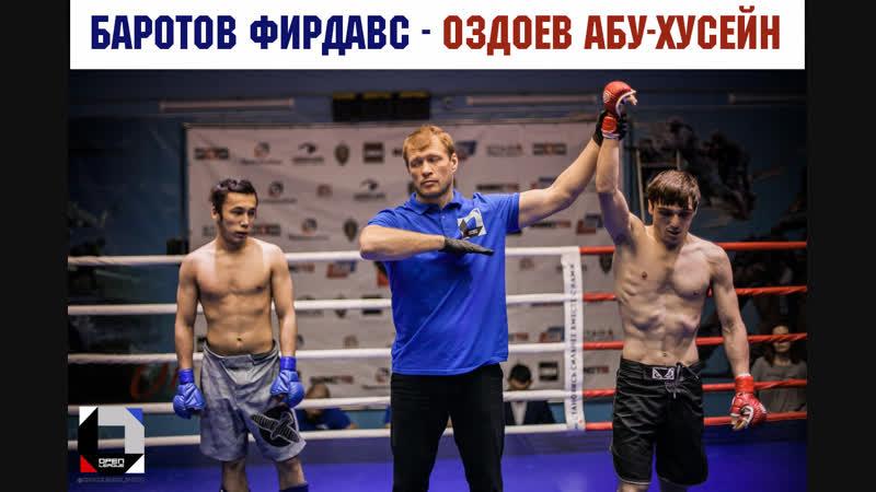 БАРОТОВ ФИРДАВС vs ОЗДОЕВ АБУ ХУСЕЙН 65 8