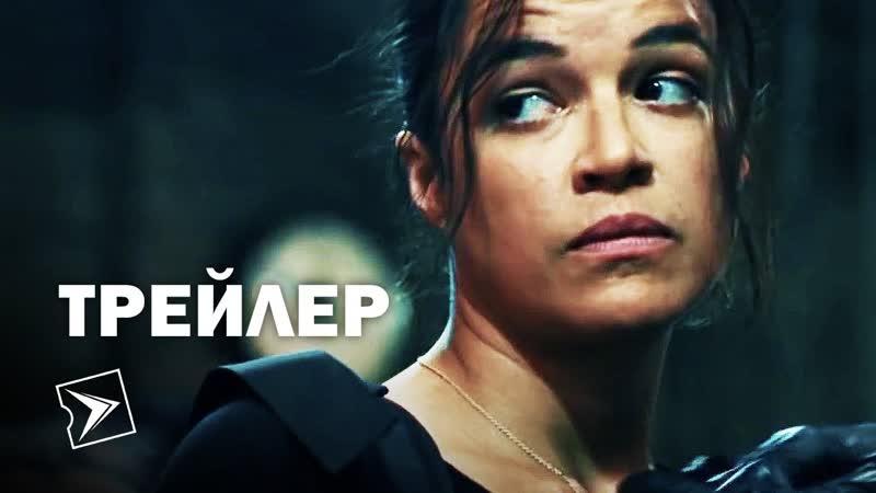 «Вдовы» (2018) - русский трейлер, 18