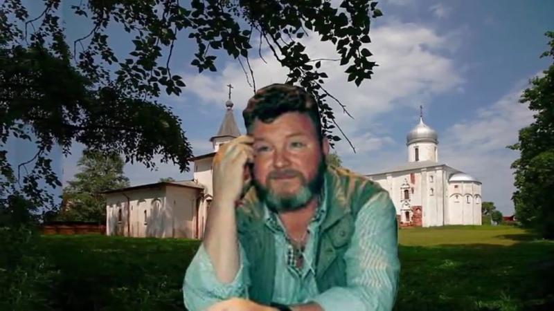 Михаил Евдакимов-Ваньки-встаньки или братан поправится...
