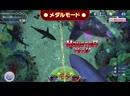 「釣りスピリッツ Nintendo Switchバージョン」ゲームの内容がすぐにわかる第1弾PV