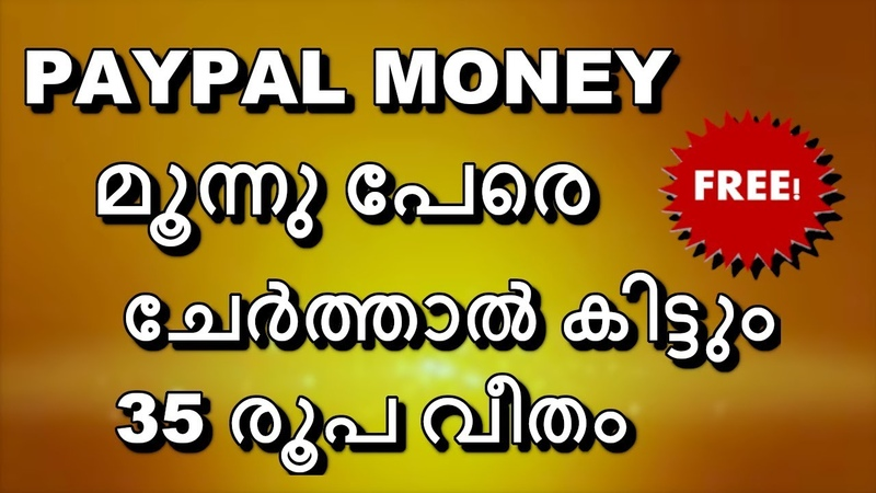 Paypal money earning apps 2019 malayalam