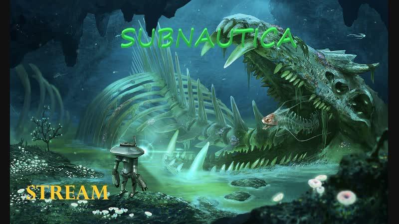 Subnautica-Солнечный луч