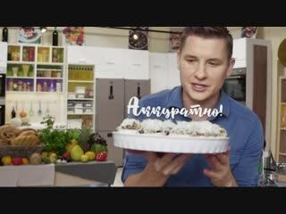 ПроСТО/Про100 Кухня - 4 сезон 15 серия