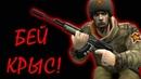 Freedom Fighters угарная клюква про СССР