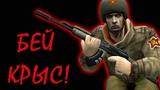 Freedom Fighters - угарная клюква про СССР