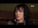 Битва экстрасенсов: Аида Грифаль - Мне шо, кипятком ссать?