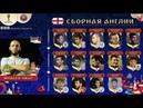 Amateur World Cup. Сборная Испания -Сборная Италия.19.07.18. 1 тайм