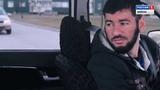 Ролик Помни о жизни ( ДТП) - Чечня